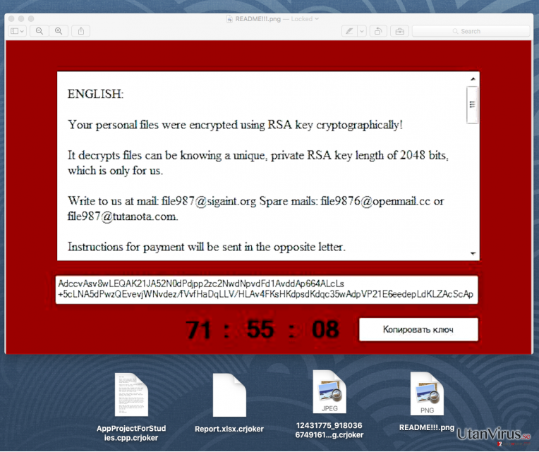 Malicious CryptoJoker virus took control over computer files