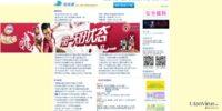 dongtaiwang-virus_se.jpg