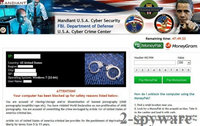 Mandiant USA Cyber Security virus ögonblicksbild