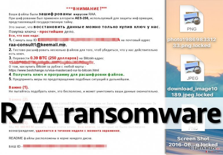 RAA ransomware encrypts files, adds .locked file extensions